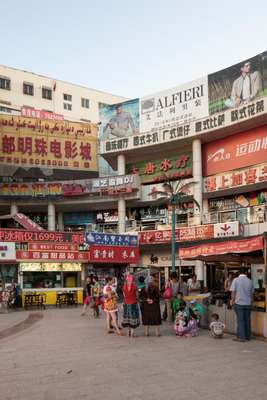 Renmin West Road open- air shopping centre