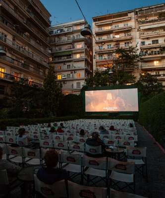 Natali open-air cinema