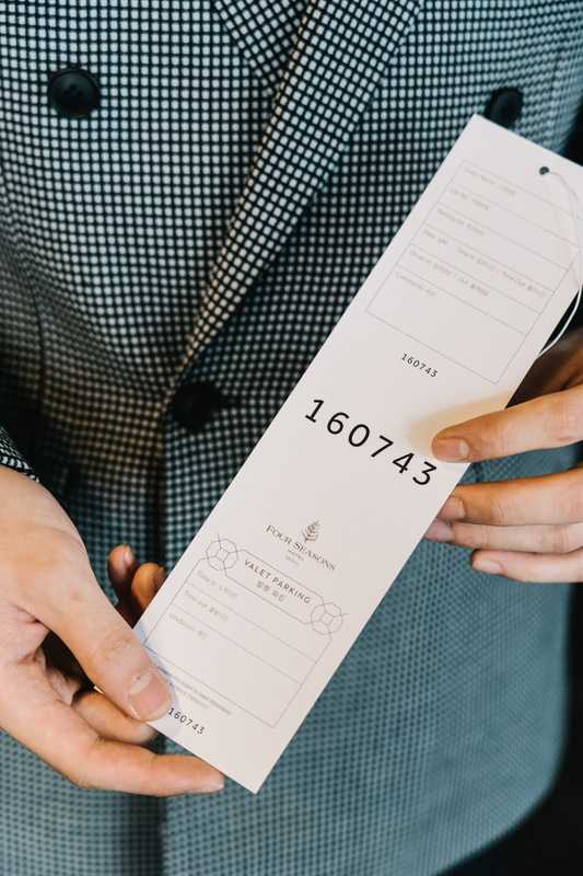 We've seen shorter menus than the Four Seasons' valet ticket