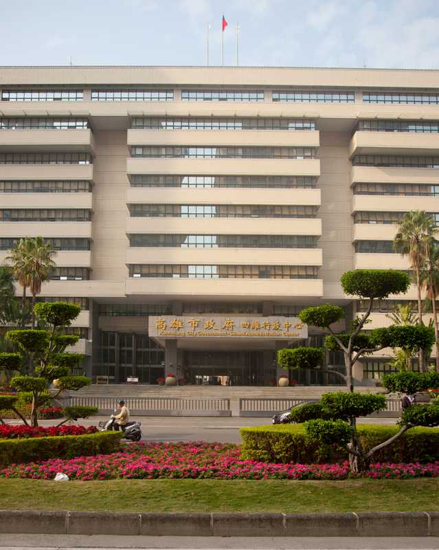 Kaohsiung city hall