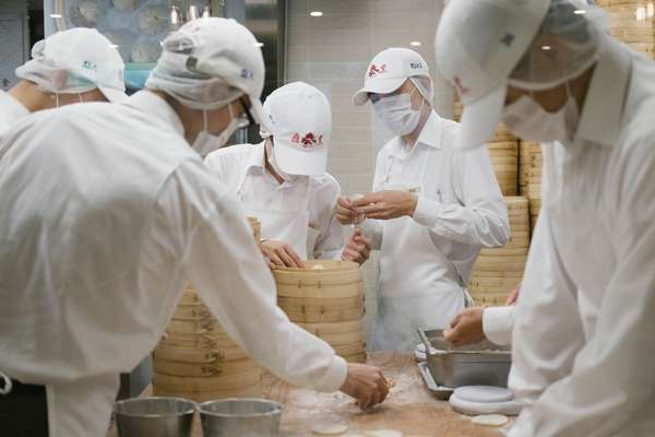 Happiest workforce, Din Tai Fung