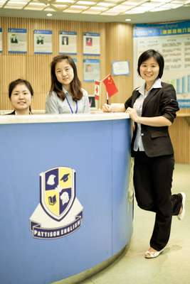 Staff at Pattison English school