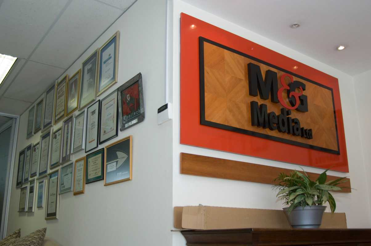 M&G Media's reception area