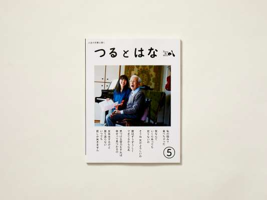 'Tsuru & Hana' is celebrating the lives of the older generation