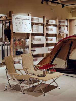 Camping equipment makes up the majority of Snow Peak's sales