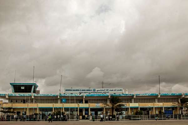 The front of Mogadishu's Aden Abdulle International Airport