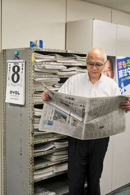 Yoji Kogiso, editor in chief of JCP newspaper 'Shimbun Akahata'