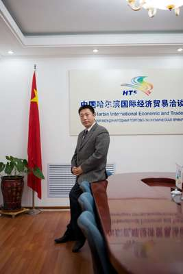 Guan Haibin, Harbin Trade Fair deputy director general