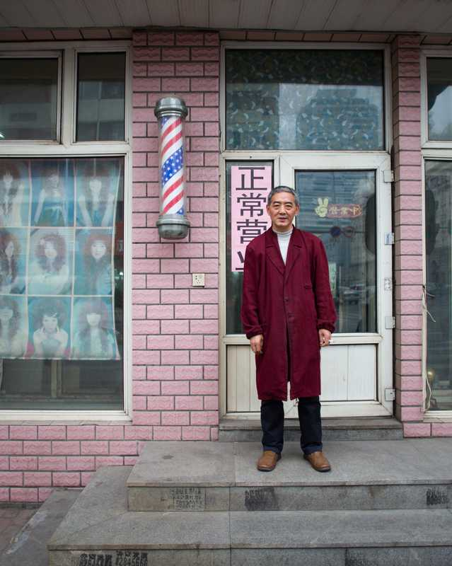 Nangang District barber shop