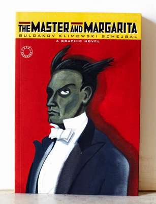 Mikhail Bulgakov's 1967 novel was turned into a graphic novel in 2008