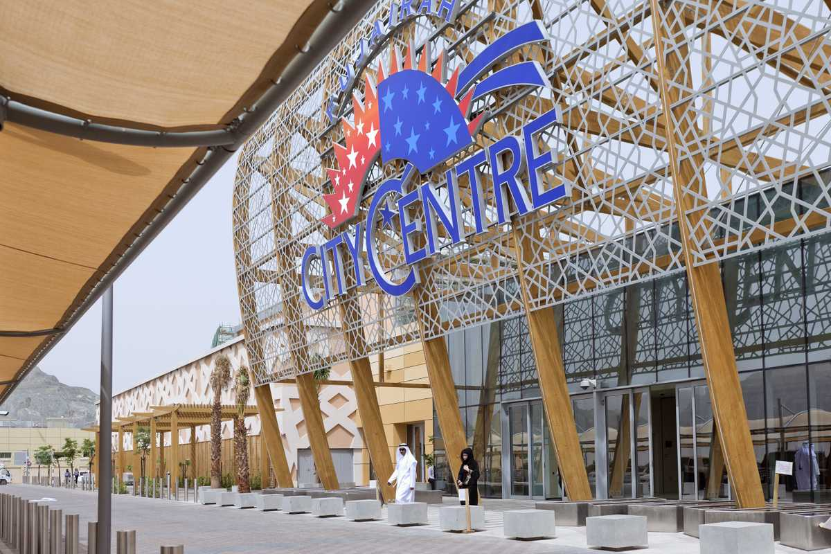 The new Fujairah City Centre Mall