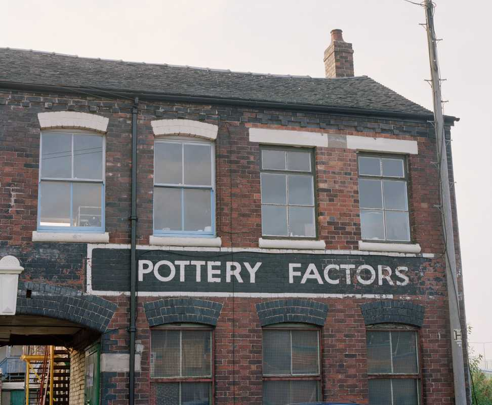 The façade of Kaneko's Longton studio