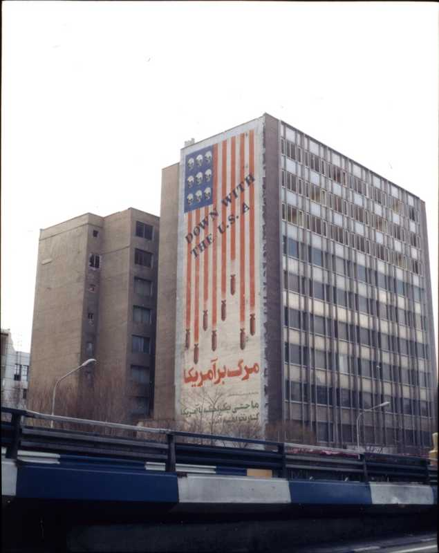 Anti-American mural from the early days of the Islamic Revolution