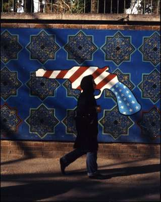 Mural outside the former US embassy in Tehran, now called the 'Espionage Den'