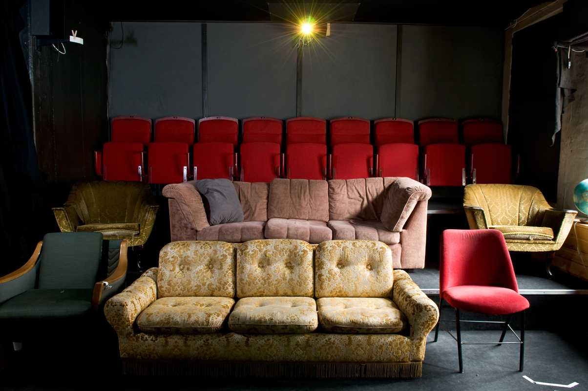 Screening room at Plymserafin