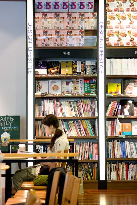 24-hour Tsutaya bookshop and café