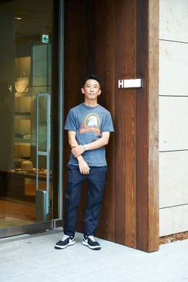 H by United Arrows, Tokyo