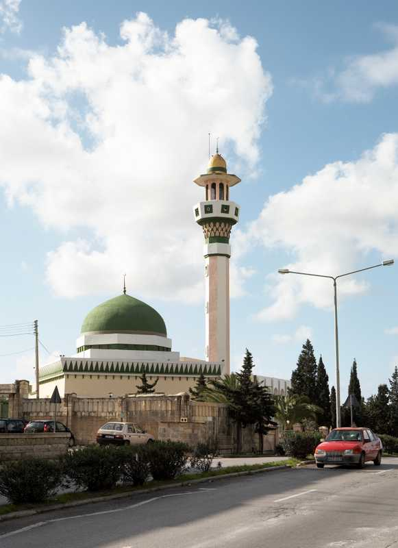 The Islamic Centre