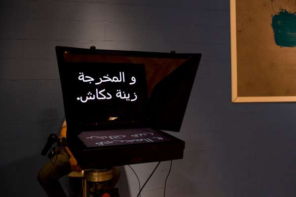 Text prompter at OTV studio