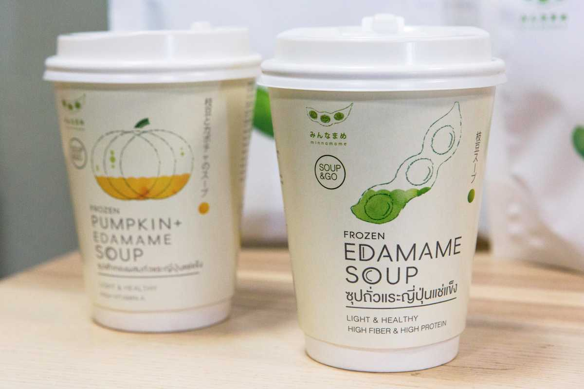 Soup&Go cups by Yindee Design