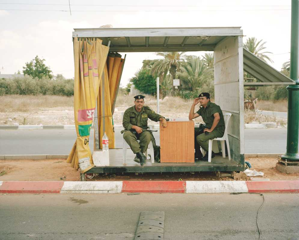 Palestinian-controlled checkpoint to enter the West Bank town of Qalqilya