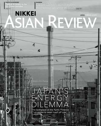 Nikkei Asian Review cover