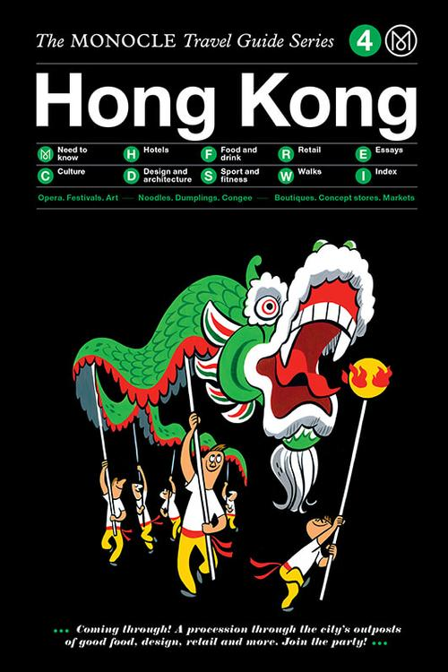 Book jacket image for the Hong Kong travel guide 1eebea0b60f